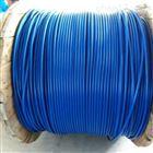 MHYVRP1×2×7/0.43矿用信号电缆MHYVRP防爆电缆