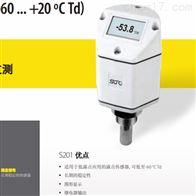 S201常州显示和报警功能的露点传感器