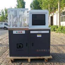 DYE-300D水泥胶砂抗折抗压一体试验机