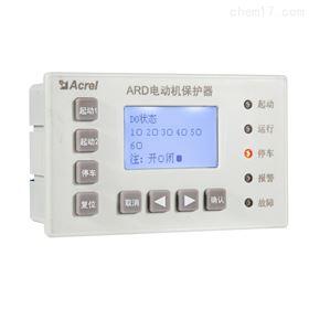 ARD3M-800带液晶电动机保护器