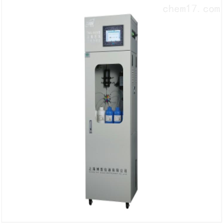 博取总氮水质在线分析仪一代