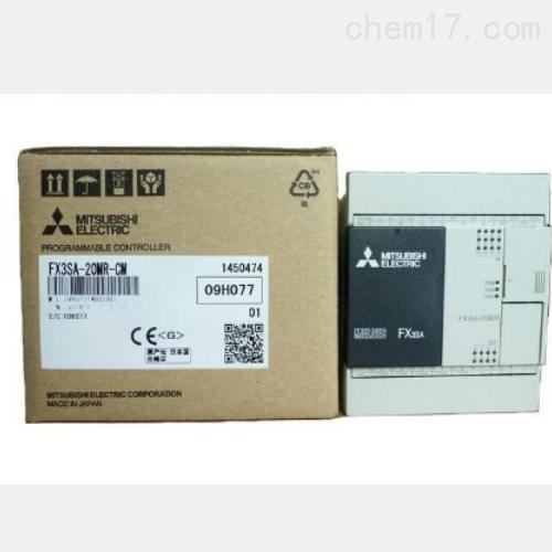 可编程控制器日本三菱MITSUBISHI现货