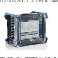 EXFO FTB-5240B光谱分析仪维修租赁销售