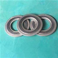 冶金用内环金属缠绕垫片现货