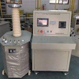 FVT-6/50故障检测专用变压器