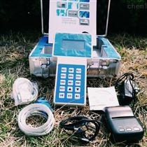 LB-KC(A)手持式粉尘浓度检测仪