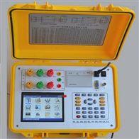 变压器容量综合测试仪
