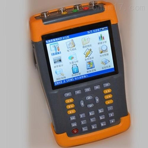 三相电能表现场校验仪厂家