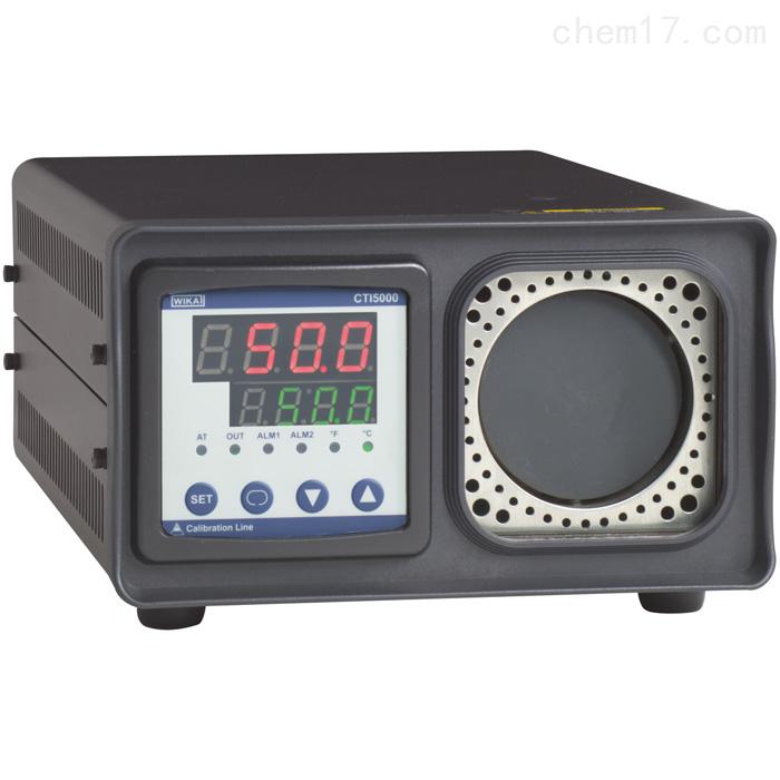 WIKA威卡红外线校准仪CTI5000校验仪