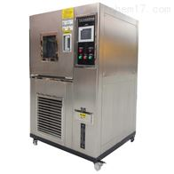 福建省三明市自产自销150L恒温恒湿试验箱