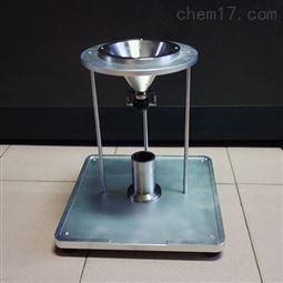 陶粒砂体积密度测量仪测定仪