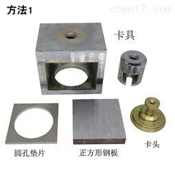 人造板表面胶合强度测定卡具 中建供应