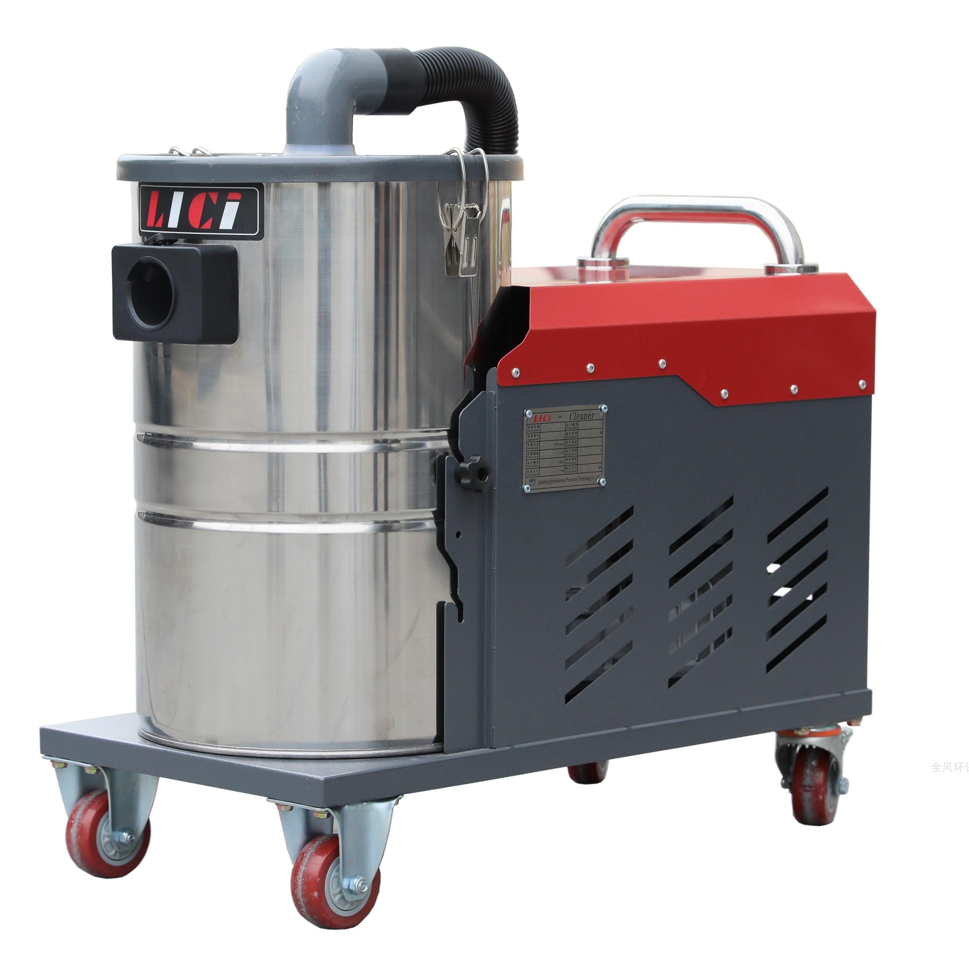 新款离茨移动式吸尘器