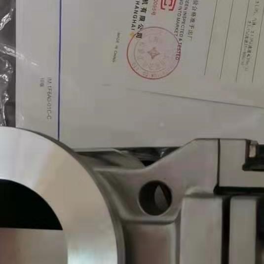 dn30防震型涡街流量计,厂家直销