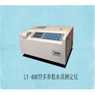 LY-4DB实验室多参数水质测定仪(四参数)