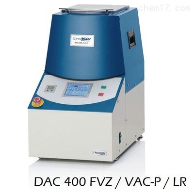 DAC 400 FVZ/VAC-P/LRSpeedMixer高速混合機