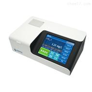 HX-L型启恒 多参数水质检测仪