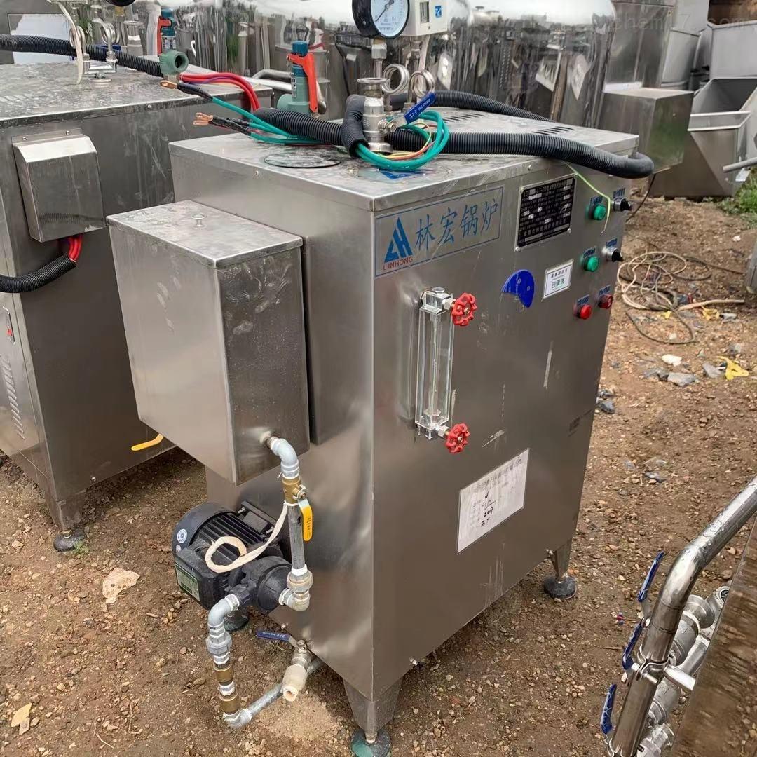 二手0.7电加热蒸汽发生器