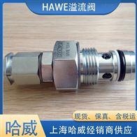 德国HAWE哈威MVE4BR压力阀