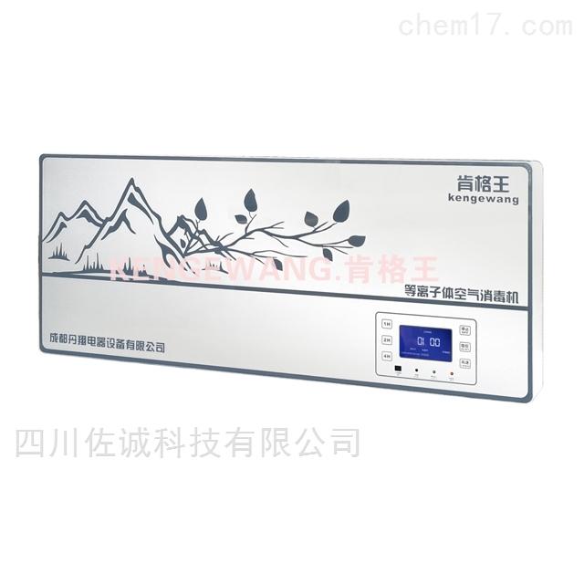 DKX-B-100型医用等离子体空气消毒机