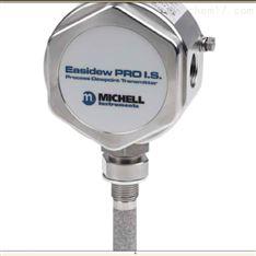 MICHELL氫氣本安型露點傳感器