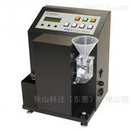 日本emic电子磁气工业简易磁粉密度仪