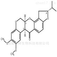 厂家直供二氢鱼藤酮标准品Dihydrorotenone