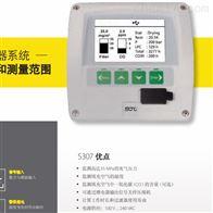 S307合肥代理希尔斯呼吸设备充气站监测仪