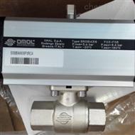 SR015431S意大利欧玛尔OMAL执行器