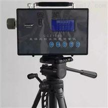 HJ05-GH100直讀式粉塵煙氣分析儀