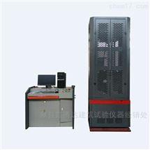 WES-600B/1000B型电液伺服钢绞线试验机