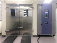 AP-KF步入式恒温恒湿试验室