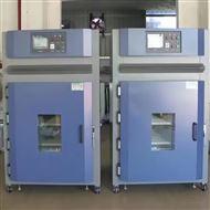 AP-GD油漆恒温模拟老化试验箱