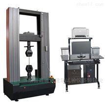 WDW-10S/20S/50S/100S电子万能试验机