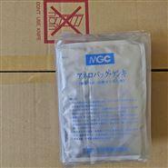 日本三菱厌氧培养罐用厌氧试剂介绍
