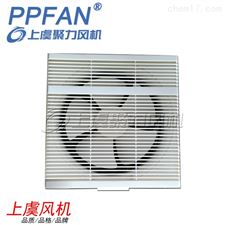 600风量JVF-AP-25侧壁式玻璃窗隔墙换气扇