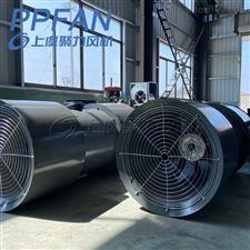 SDS(R)-11.2-4P-30kwSDS隧道射流风机单向运行和可逆式(双向)