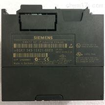 西门子6GK7343-1EX21-0XE0
