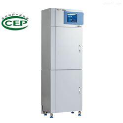 DWG-8002A氨氮监测仪