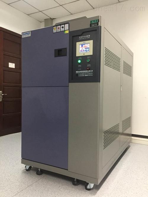 二箱式冷熱沖擊試驗機
