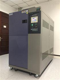 AP-CJ二箱式冷热冲击试验机
