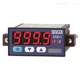WIKA威卡緊湊型多功能數字顯示儀DI32-1