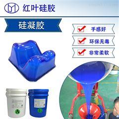 HY-90可二次返修绝缘防水硅胶