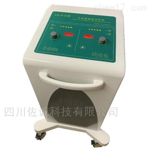 LD-A-E型中低频温热治疗机(双路立式)