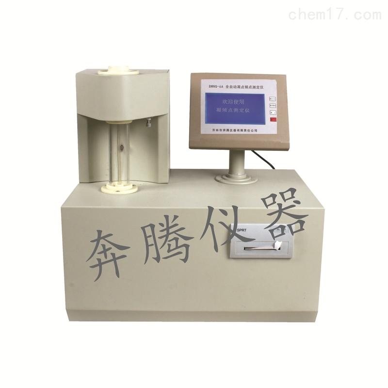 GB/T510自动凝点倾点测定仪