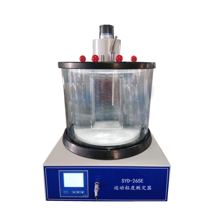 HSY-265E运动粘度测定器(180度高温)