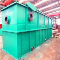 苏州养殖废水处理设备现货供应