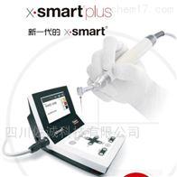 X-Smart Plus根管治疗仪/马达/根管预备机