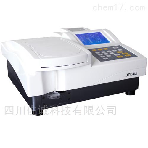 QL600A 母乳分析仪