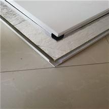 微孔铝天花板复合吸音板厂家
